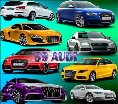 Png без фона - Иномарки Audi