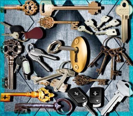 Клипарты / Cliparts - Ключи от дома, машины, гаража