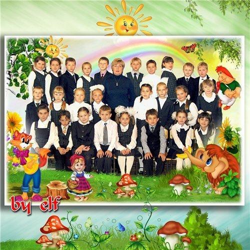 Фоторамка - Мой детский сад